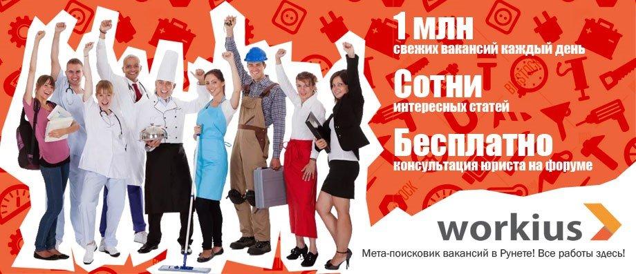 работа в коломне свежие вакансии для девушки