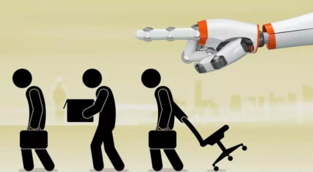 Технологическая безработица