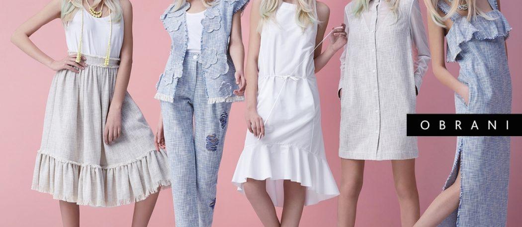 Pret-a-porter: Готовая одежда