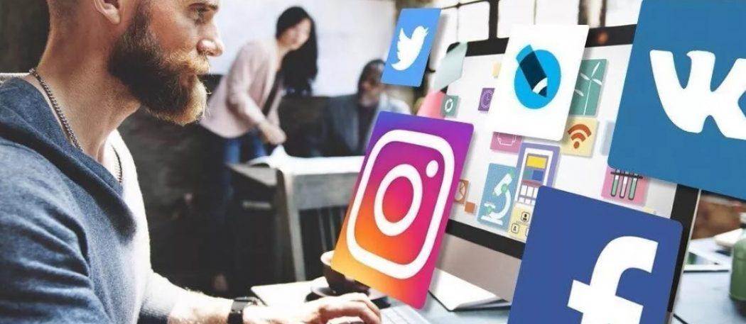 Нюансы поиска работы через социальные сети. Что надо учитывать